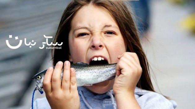 الأسماك واللوز لتقوية عظام الأطفال