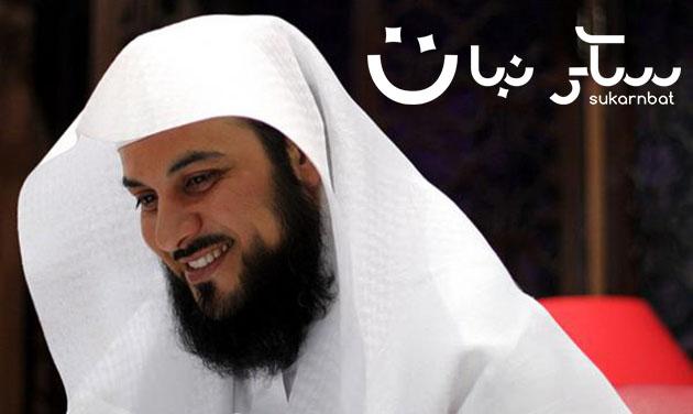 فضيلة الشيخ محمد العريفي