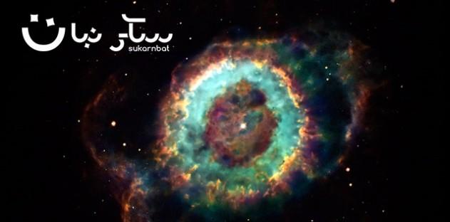 صوت من أعماق الفضاء