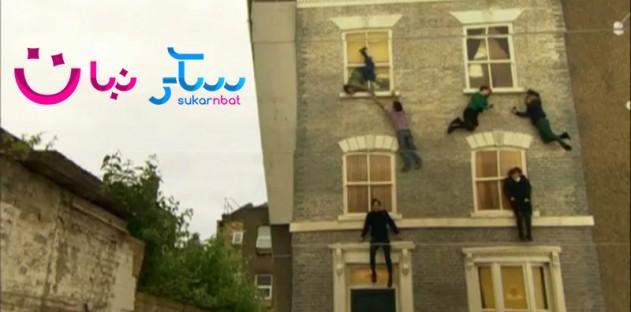 """منزل """"يتحدى الجاذبية الأرضية"""" في بريطانيا"""