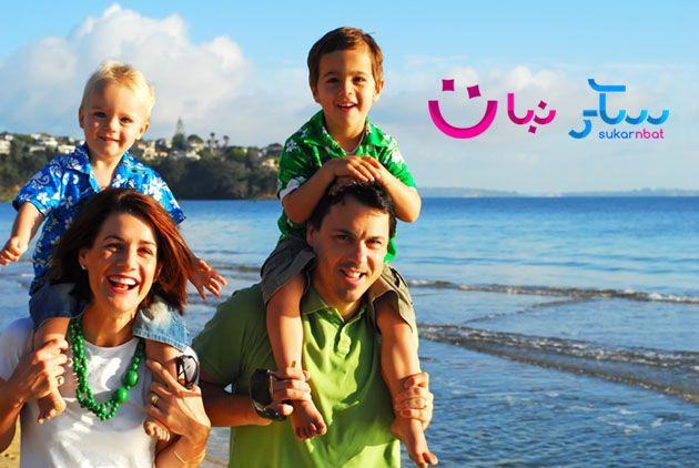 كيف تجعل الأجازة فرصة للتواصل الأسرى