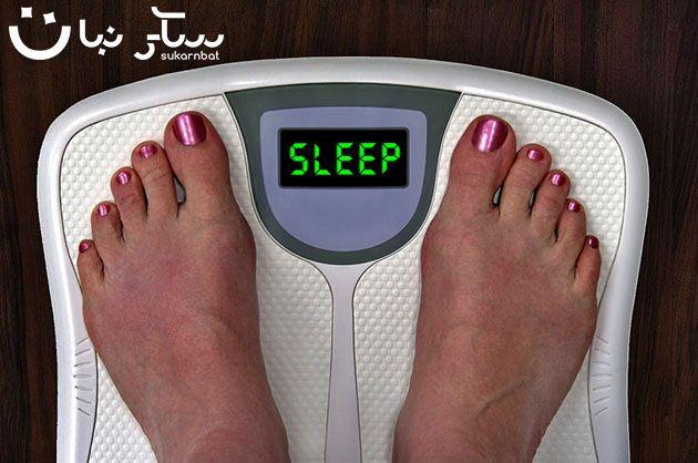 النوم يساعد على إنقاص الوزن
