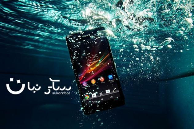 Xperia ZR من سوني قادر على التصوير تحت الماء