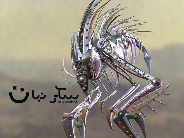 الحشرات العجيبة