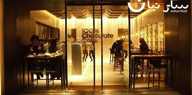 مدخل كافيه شوكولاته 100%