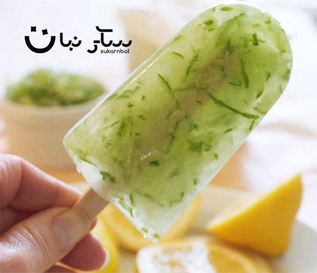 مثلجات الليمون والخيار الصحيه