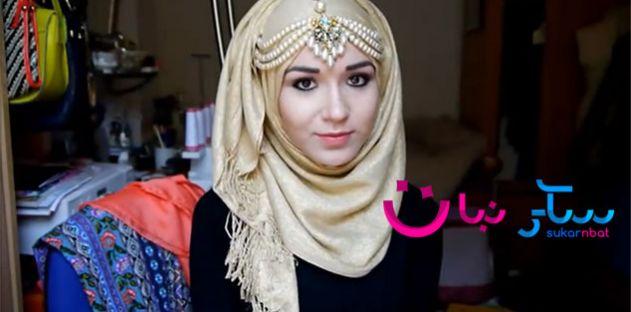 شرح فيديو مميز لارتداء الحجاب في الإحتفالات